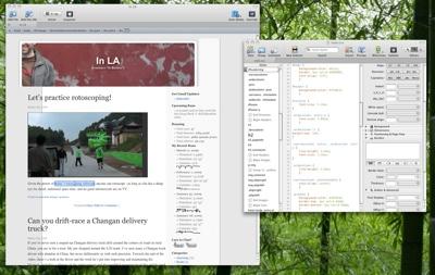 screenshot of blog redesign in progress